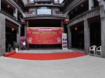 深圳古玩城枫和酒庄迎新年会员大聚会之开始前的等待全景