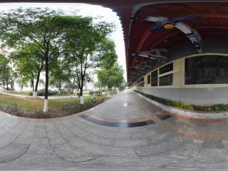 常德 诗墙公园 NO.2