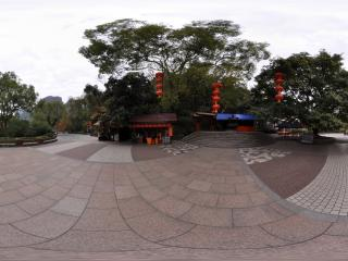 桂林 芦笛岩公园 民族文化园