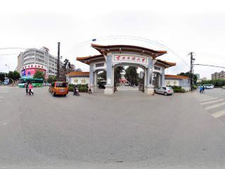 云南民族大学虚拟旅游