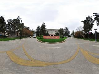 云南民族大学 至善楼