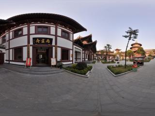 南宁青秀山公园 NO.4