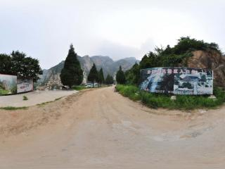 北京云蒙峡风景区 NO.8