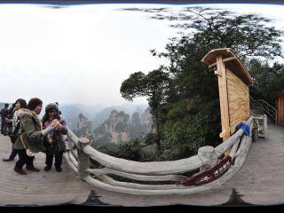 湖南袁家界景区全景