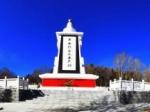 香格里拉革命纪念碑全景