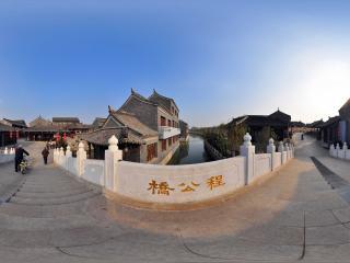 淮安河下古镇 NO.7