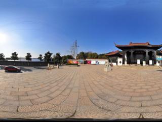 鹅鼻嘴公园虚拟旅游