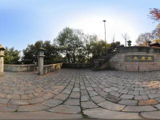 无锡太湖仙岛 NO.1