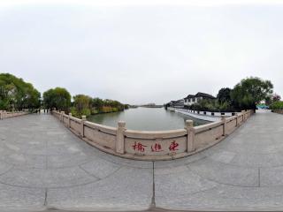 沙家滨景区--東進橋
