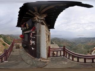 山西省临汾市永和县 望海寺一