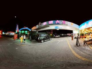 夜晚的深圳香蜜湖烧烤全景