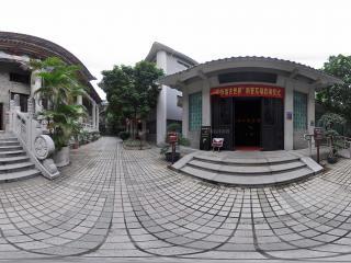 广州博物馆仿古庭院