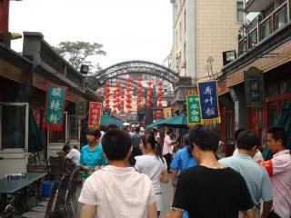 北京王府井小吃街