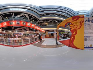 深圳华南城特色食品展台全景