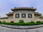 安徽亳州花戏楼之一全景
