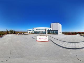 朝阳古生物化石博物馆广场