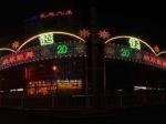 北京街头夜景全景