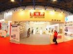 第七届中国北京国际文化创意产业博览会花絮三全景