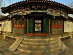 北京大观园-怡红院全景