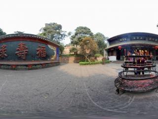青羊宫虚拟旅游