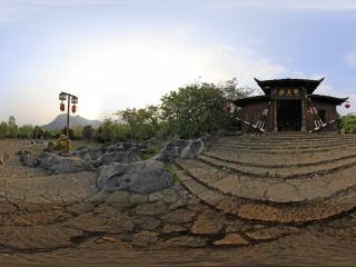 四川—宜宾兴文地质公园一角全景