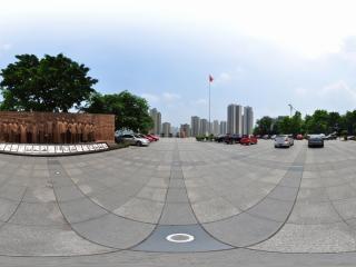 红岩革命纪念馆虚拟旅游