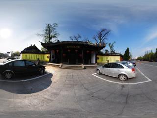 南孔家庙虚拟旅游