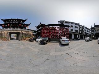 徽州古城虚拟旅游