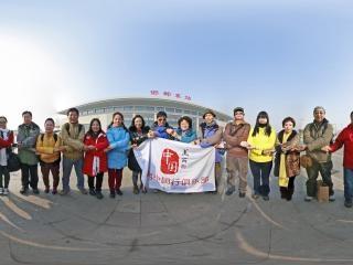 河北—美丽中国行俱乐部邯郸之旅全景