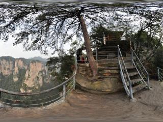 沉积岩观景台