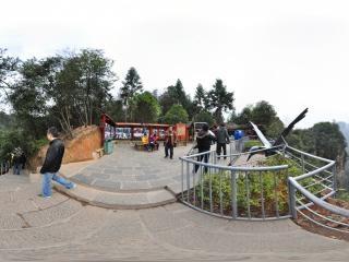 张家界国家森林公园虚拟旅游