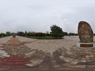 蒙古—包头北方兵器城全景一