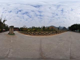 广西—桂林冠岩石碑