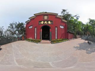 乌尤寺虚拟旅游