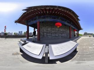 西安城墙虚拟旅游