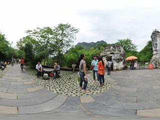 铁溪风景区虚拟旅游