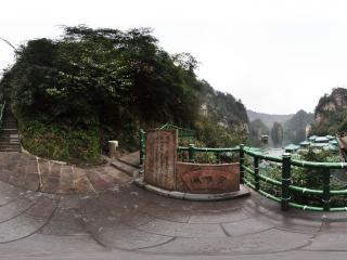 宝峰湖石碑