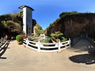 九乡风景区虚拟旅游
