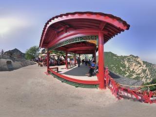 华山虚拟旅游