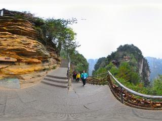 沉积岩观景台全景