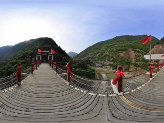 宝鸡灵官峡虚拟旅游