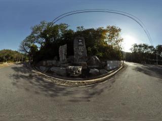 戒台寺石碑