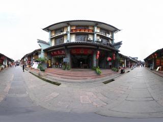 四川—成都洛带古镇伙食团全景