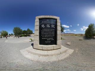 莫高窟石碑