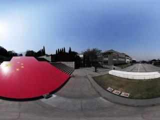 重庆—红岩魂广场陵园国旗全景