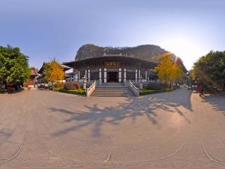 七星公园虚拟旅游
