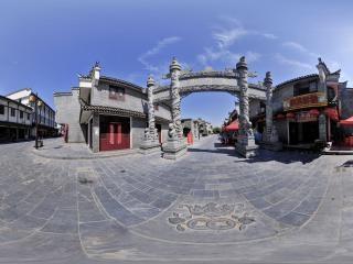 三河古镇虚拟旅游