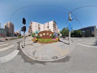 北京—朝阳区潘家园街道办事处街景全景