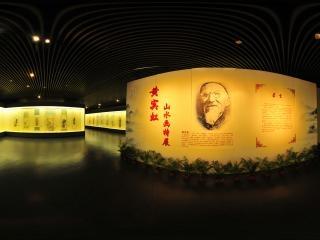 安徽博物馆虚拟旅游