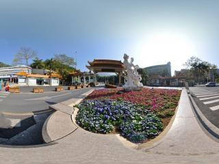 植物园全景